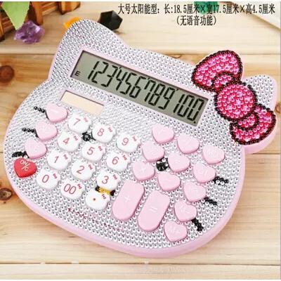 卡通可爱韩版凯蒂猫带声音的计算器可爱 韩国 糖果色水晶带钻