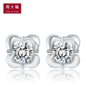 周大福花朵白18K金镶钻石K金耳钉U118266>>定价