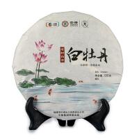 中茶牌茶叶白茶白牡丹白茶饼清露系列 330g