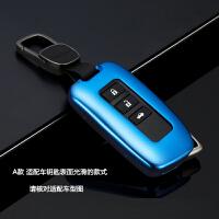 雷克萨斯钥匙包RX200t凌志IS CT GS车nx200es250es300h智能套