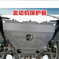 17款斯柯达发动机护板底盘装甲