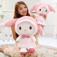 儿童生日礼物女生 布娃娃小兔子毛绒玩具大号兔公仔玩偶 粉色