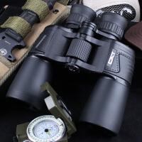 户外旅游双筒望眼镜望远镜7x50高倍高清微光夜视非红外