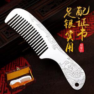 莉翠行(LICUIHANG) 990足银梳子长款40克龙凤发梳子*送母亲老婆银制梳子