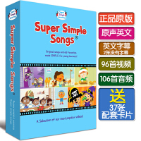 Super Simple Songs早教英文儿歌cd歌曲DVD 送配套卡片7DVD+6CD