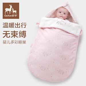 欧孕婴儿抱被春秋抱毯新生儿包被初生宝宝纯棉睡袋0-3--6-8个月