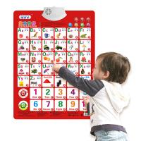 猫贝乐拼音有声挂图儿童识物全套墙贴画宝宝看图识字发声认字早教