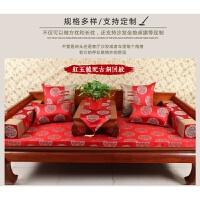 定制中式罗汉床垫五件套防滑高密度海绵红木沙发坐垫太师椅垫抱枕 红色 11-1配9-93 定制专拍 单拍不发