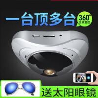 【支持礼品卡】360度全景摄像头 无线wifi可连手机远程监控器家用高清套装小探头4ag