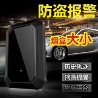 汽车微型GPS定位器 车载手机定位跟踪器车辆防盗报警卫星导航仪 A10车载GPS:8核标准版【不带卡】