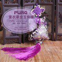 车挂香包香包汽车挂件金玉良缘家居装饰挂件 紫色