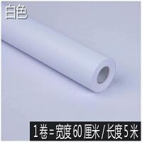 纯色白色防水PVC自粘墙纸壁纸 加厚即时贴广告刻字纸家具衣柜翻新 大