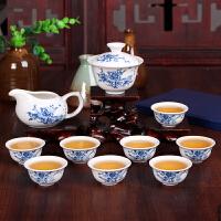 功夫茶具套装 陶瓷盖碗白瓷茶杯整套 办公室家用茶具礼盒装 企业LOGO定制印字 十件套【富贵牡丹】 泡沫包装
