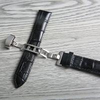 扣真皮手表带手表链男女表带14mm16mm18mm20mm22mm手表配件