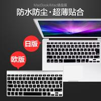 苹果笔记本电脑Macbook Pro/Air 13.3 13/15寸彩色日版键盘膜欧版S