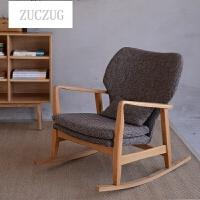 ZUCZUG实木摇椅躺椅北欧布艺休闲懒人沙发椅户外阳台摇摇椅木邻家居 +奥比特