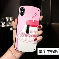 苹果6S手机壳卡通IP6PLUS壳7保护套8PLUS手机壳女款IP手机壳 7/8 -(4.7)单个牛奶瓶