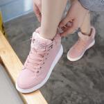 登山鞋 女士时尚加棉高帮系带登山鞋2020春秋女式时尚百搭纯色轻便雪地靴保暖棉鞋