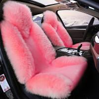 汽车坐垫冬季羊毛坐垫女可爱短毛绒车垫垫子皮毛一体女神款车座套