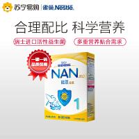 【苏宁红孩子】雀巢Nestle能恩1段400g婴儿幼儿配方牛奶粉宝宝奶粉(0-6个月)