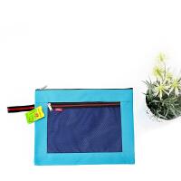 拉链文件袋 会议袋 文具彩色收纳袋 A4多功能商务袋双层袋 蓝色