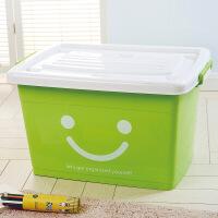 收纳箱塑料特大号 有盖衣服收纳盒玩具箱子 搬家储蓄储物箱整理箱
