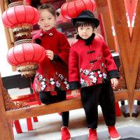 复古冬装儿童国色芳华周岁礼服男中国风民族宝宝女童装拜年服装潮