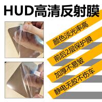 HUD抬头显示器反射膜汽车反射膜手机导航投射通用膜