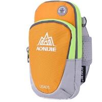 奥尼捷跑步手机臂包运动手臂包男手腕包女健身装备苹果臂套臂带