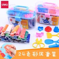得力24色橡皮泥套�b安全彩泥模具工具�和�幼��@手工泥玩具