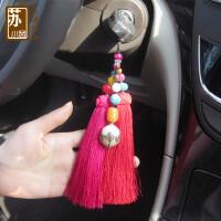 汽车钥匙挂件男女菩提子定制创意流苏吊穗子汽车钥匙扣挂件挂饰链
