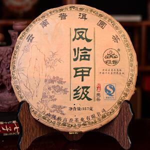 【两片一起拍】2007年  凤临茶厂 甲级饼生茶 357克/片