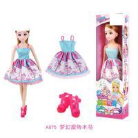 ?乐吉儿儿童玩具娃娃套装女孩公主单个装换装婚纱大礼盒洋娃娃? 高度26cm