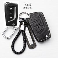新丰田卡罗拉凯美瑞RAV4皇冠雷凌锐志汉兰达真皮汽车钥匙包钥匙套 汽车用品