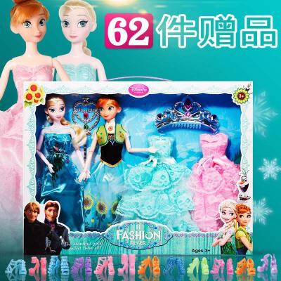 换装冰雪奇缘公主娃娃玩具洋娃娃艾莎公主安娜爱莎玩具礼盒套装