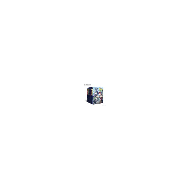 正版 盾之勇者成名录 小说 1-6 全套全6册 动漫漫画原著中文版天闻角川轻小说 日本冒险奇幻流行文学二次元周边手办的书籍非台版 不被看好的盾之勇者,从绝望的深渊往上爬