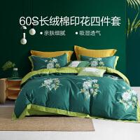水星家纺 60S全棉印花四件套轻奢长绒棉套件贡缎被罩床单 床上用品 维尔蔓
