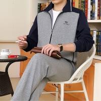 开衫爸爸新款男士棉运动套装中老年运动装休闲宽松加大码男商务运动套装 L 男