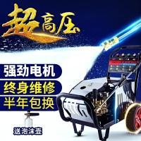 全铜220v商用洗车机神器养殖场大功率高压泵水枪工业清洗机三相电SN6582