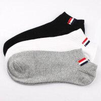 袜子男短袜夏季船袜短筒隐形棉袜低帮篮球浅口男女袜棉防臭透气袜