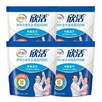 伊利中老年多维高钙奶粉 400g*4袋新老包装随机发货