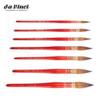 德国达芬奇亚洲限定版 中国红 V66 野生貂毛古典水彩画笔 达芬奇水彩笔