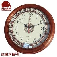榆木挂钟客厅圆形实木钟表静音北极星北欧现代美式欧式创意大时钟 16英寸