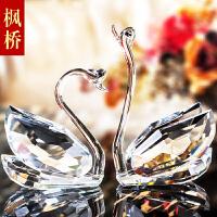 水晶天鹅创意结婚礼物送闺蜜新婚礼品酒柜电视柜摆件家居饰品