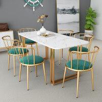 现代简约小户型6人家用吃饭桌网红桌子北欧轻奢大理石餐桌椅组合 p6s