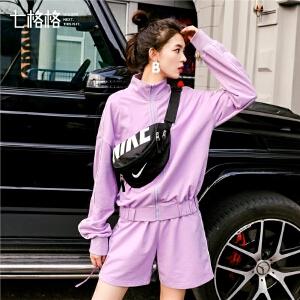 七格格卫衣女宽松韩版无帽运动上衣春季2019新款紫色学生长袖外套