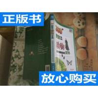 [二手旧书9成新]360°探索动物百科 /权锗云 主编 中国人口出版社