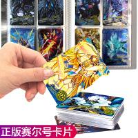 正版����卡片精�`����V尼�鹕穸忿D���精�`卡牌玩具全套�^版