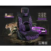 汽车坐垫女可爱新朗动大众POLO速腾皮革四季通用全包豹纹座套 豹纹豪华版性感-网布款 紫黑