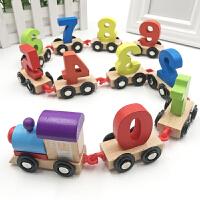 宝宝儿童木质拼装拖拉托马斯小火车积木男女孩玩具车2-3-4岁 数字小火车11节